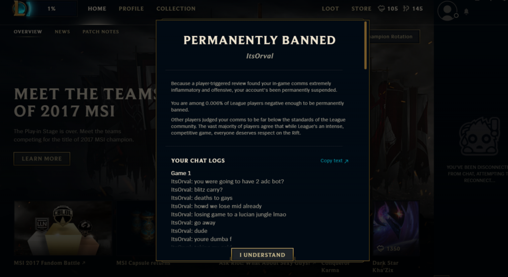 League Of Legends Chat Room